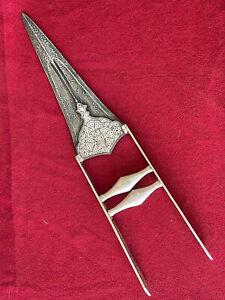 Silver Kofthgiri Worked Rajput Katar Tiger Knife Dagger With Sheath