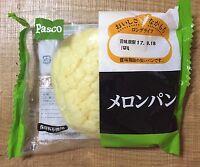 Japanese Bread, Melon Pan, Pasco, 1 pc, Long Life Series
