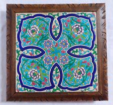 Dessous de plat en EMAUX DE LONGWY, rare décor Persan - XIXe siècle vers 1870-80