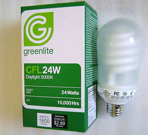 2x Greenlite 24W (100W Equal) 5000K E26 Base Covered Spiral CFL Light Bulb