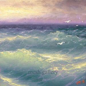 "572- 14""x 14"" GALLERY WRAP CANVAS FINE ART PRINT MESH Black SEA SEASCAPE Wave"
