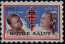 FRANCE-GRANDE VIGNETTE 1958- 200 FRANCS. TUBERCULOSE. ANTITUBERCULEUX.