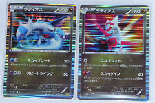 Japanese Pokemon DS Dragon Selection Latias Latios 2 Cards Set! All in Foil