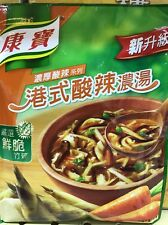 Knorr Hot And Sour Soup Mix - 港式酸辣浓汤Buy 4 get 1 Free