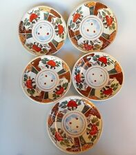 "Japanese Imari Dish Plates Set of 5 Antique 7"" Wide"