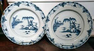 Antique Pair of English Tin Glazed Earthenware (Delftware) Chargers c.1730