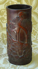 "ANTIQUE 18c CHINESE BAMBOO HAND CARVED"" TWO SRAINES ON PINE TREE"" BRUSH POT"