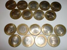 """- INDIA - 9  """"RUPEES TEN""""  COINS (2008-2018-EXCEPT 2009&2017)TWO DESIGNS # 11CQ2"""