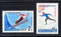 Russia 1962 MNH Sc 2564-2565 Mi 2607-2608 Winter Sports Championships,Zakopane**