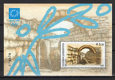 """GREECE 2002 4th ISSUE """"ATHENS 2004"""" MINIATURE SHEET MNH"""