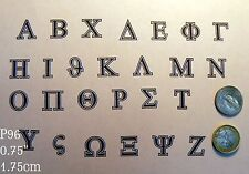P96 Greek Alphabet Cling mounted with acrylic block