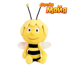 20cm Russian Talking singing toy doll Maya the bee 7 phrases + 1 song 11,4inch