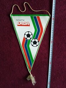Old Football Pennant -  FC Lada-Togliatti