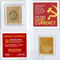 THE FIRST SOVIET CURRENCY - 1919 Russia 1 Ruble P-81 Banknote in Folder + COA