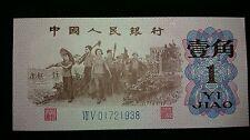 D1571- CHINA 3rd SERIES 10 CENTS NOTE 1962 UNC ZHONGGUO RENMIN YINHANG YI JIAO