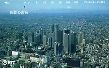 *26 SCHEDA TELEFONICA PHONECARD USATA GIAPPONE JAPAN CITY