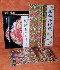 Lot de 3 pochettes de papier japonais Yuzen Chiyogami/Origami