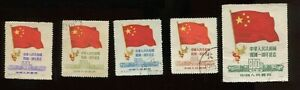 PR China 1950(1955) C6 1st Anniv. of Founding of PRC,Flags, used