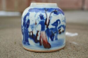A BLUE AND COPPER RED WATERPOT, 18TH CENTURY