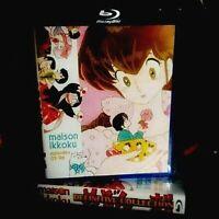 Maison Ikkoku Bluray Set (1-96 + OVAs + Movie) Definite Collection ENGLISH SUB