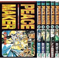 Shinsengumi imon PEACE MAKER Vol.1-6 Comics Complete Set Japan Comic F/S