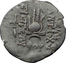 ANTIOCHOS VI SIDETES 134BC Antioch Seleukid EROS ISIS Ancient Greek Coin i60752