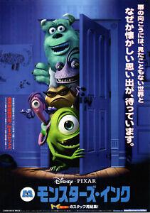 japan flyer chirashi film MONSTERS & Co. animazione Disney 2002