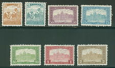 HUNGARY 1916, Harvester/Building issue, group of 7 diff TRIAL, perf 11 1/2