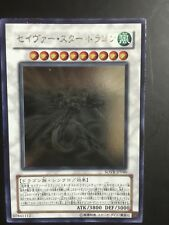 YuGiOh SOVR-JP040 Ghost Rare Majestic Star Dragon Japanese