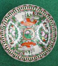 """ANTIQUE VTG CHINESE ROSE CANTON PORCELAIN PIERCED RETICULATED BOWL DEEP PLATE 9"""""""