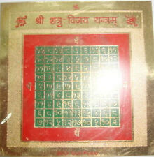 RELIGIOUS INDIAN 24 C GOLD PLATED HOLY SHATRU VIJAY YANTRA