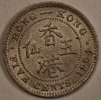 1904 Hong Kong 5 Cents Silver KM#12 1904年香港五分银币