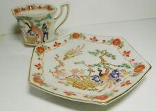 Kutani KOSEN China Handpainted Demitasse Cup- Saucer-Peacocks-Trees-Flowers-gold