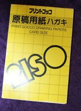 RISO Print Gocco Drawing Papers Card Size - NEW Ships From the US, Made in Japan