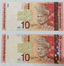 2001 MALAYSIA Rm10 Almost Solid [P-42d] GEM UNC (2 pieces) 6666668