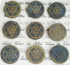 9 PINS METAL BADGES JUDAICA WWII JEWISH KIEV UKRAINIAN BABI BABIY YAR STAR DAVID