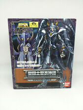 "Saint Seiya Myth Cloth Griffin Minox Bandai "" Version Japan "" (Original)"