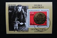 Sello ALEMANIA RDA Stamp Germany Yvert y Tellier Colección nº66 matasellados