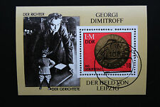 Timbre ALLEMAGNE RDA - Stamp Germany Yvert et Tellier Bloc n°66 obl (Cyn14)