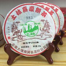 2008yr Yunnan Tulin Phoenix  983 Small Cake Pu'er Tea/Ripe/200g/cake