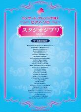 Studio Ghibli Piano Solo Concert Arrangement Sheet Music Collection Book