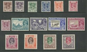 BURMA SG51-63 THE 1946 GVI SET OF 15 FINE MINT CAT £60