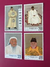 Taiwan Emperors cpl set SC#1355-8, MH; See scans carefully