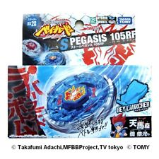 TAKARA TOMY JAPAN METAL FUSION BEYBLADE BB-28 STORM PEGASUS PEGASIS+LAUNCHER