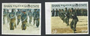 Burma Myanmar rebel issue of the Shan State Army Ӝ