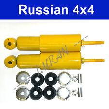 Stoßdämpfer Gasfeder x 2St. Vorne, Lada 2101, 2102, 2103, 2104, 2105, 2106, 2107