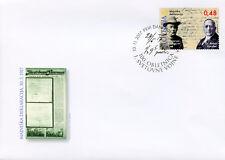 Slovenia 2017 FDC May Declaration Yugoslavia Anton Korosec 1v Set Cover Stamps