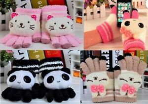Kids/Teens Soft & Cute Animal Touch Screen Gloves. New