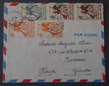 AOF, SENEGAL, enveloppe 1946