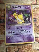 Japanese Hypno No. 097 Holo Rare Fossil Set Never Played NM-M